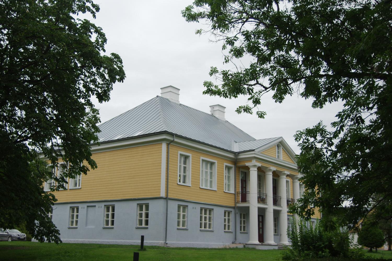 Matsalu rahvuspargi külastuskeskus
