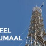 Eiffeli torn Hiiumaal